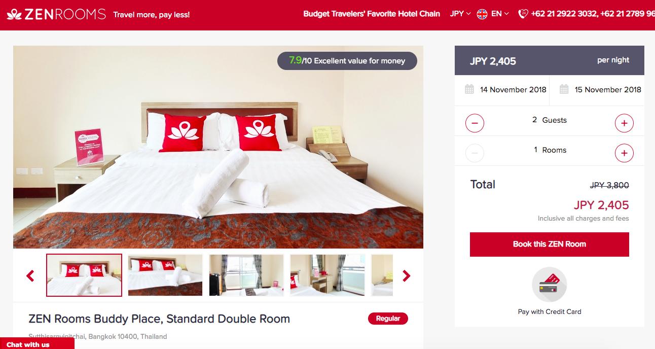 10ドルで宿泊できるホテルがサクッと見つかるZEN Rooms