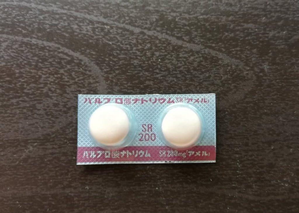 予防薬の「バルプロ酸ナトリウム」」