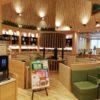 名古屋のスーパー銭湯『アーバンクア』はノマドにも使えるぞ【WiFi利用にコツ有り】